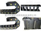 工程塑料拖链型号