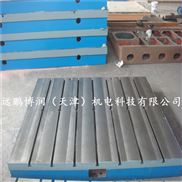 远鹏博润现货供应高精度 铸铁钳工平台平板