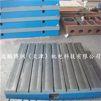 加工定做铸铁平台平板三维柔性焊接平台 焊接工装夹具