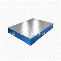 天津铸铁平台平板基础 研磨 T型槽平台平板