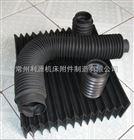 多用型风琴式伸缩防护罩