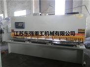 东强重工-QC12Y-16*6000-板材专用液压数控摆式剪板机 【驰名品牌】