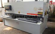 东强重工-QC12Y-16*4000-板材专用液压数控摆式剪板机 【驰名品牌】