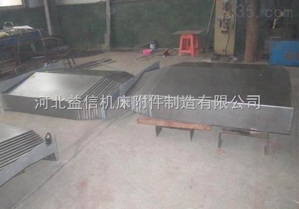 东莞龙门铣用钢板防护罩