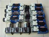 力士乐电磁换向阀4WE10J5X/EG24N9K4/M