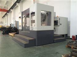 H80系列卧式加工中心光机