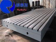 河北T型槽平台专业厂家直销