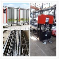 古交吕梁钢木结构防护栏数控自动定位钻孔机