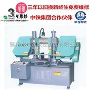 GB4228金属带锯床品牌带锯床厂家