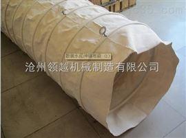 帆布除尘布袋 水泥卸料除尘伸缩布袋随意定制