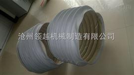 江苏工业炉高温伸缩软连接800度