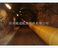 矿用通风移动伸缩风筒