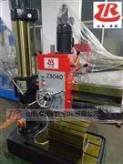 厂家生产Z3032x10机械摇臂钻床/中捷标准配置
