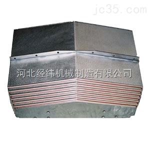 批发定做钢板防护罩