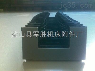 机床导轨凤琴式防尘防护罩
