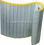 铝合金机床卷帘式防护帘