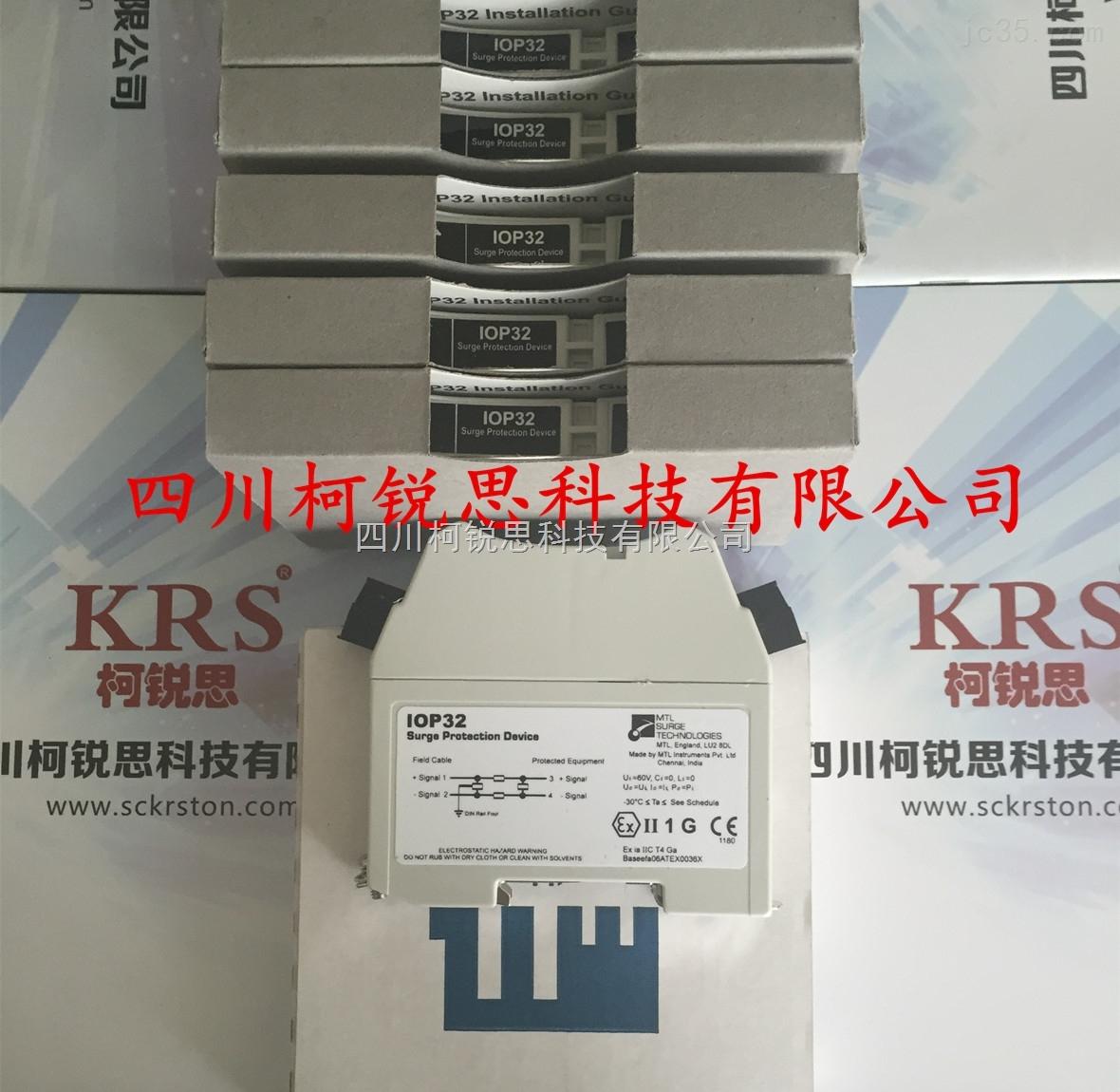 mtl浪涌保护器iop32/iop32d/iophc32