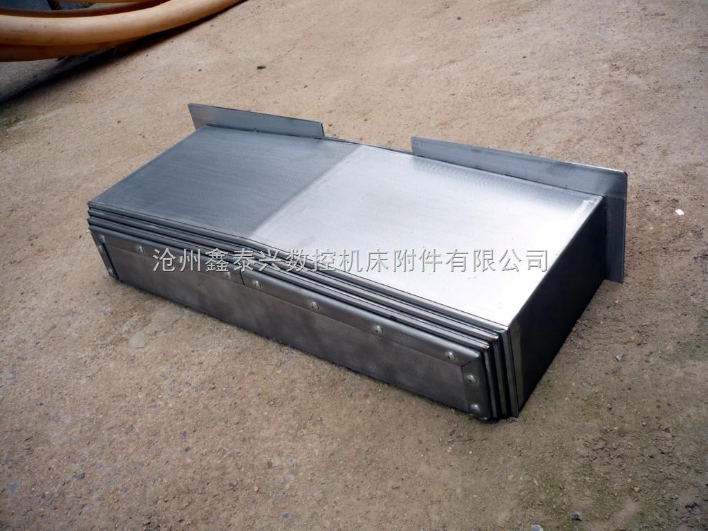 供应机床伸缩式护罩
