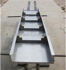 机床防铁屑防护罩