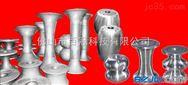 不锈钢焊管模具 不锈钢制管模具