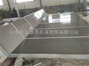 台湾协鸿加工中心防护罩