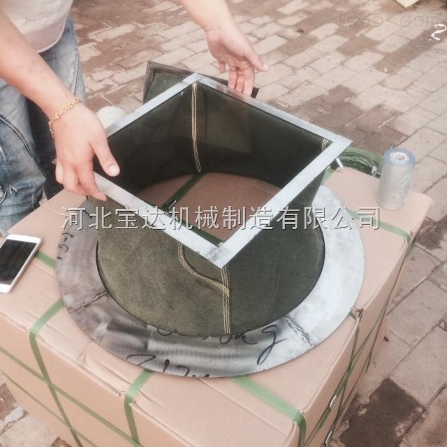 耐腐蚀排烟硅胶软连接   耐高温伸缩软连接