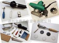 手持式数显热风焊机、挤出式塑料焊机、可调温热风焊机