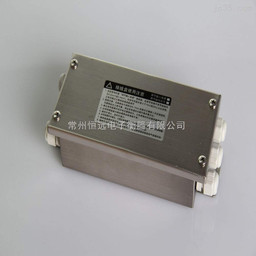 hy-bss-5a 称重模拟接线盒