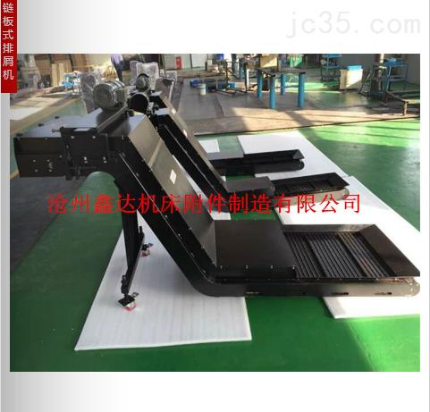 CK7520型链板排屑机