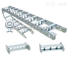 钢制拖链-系列