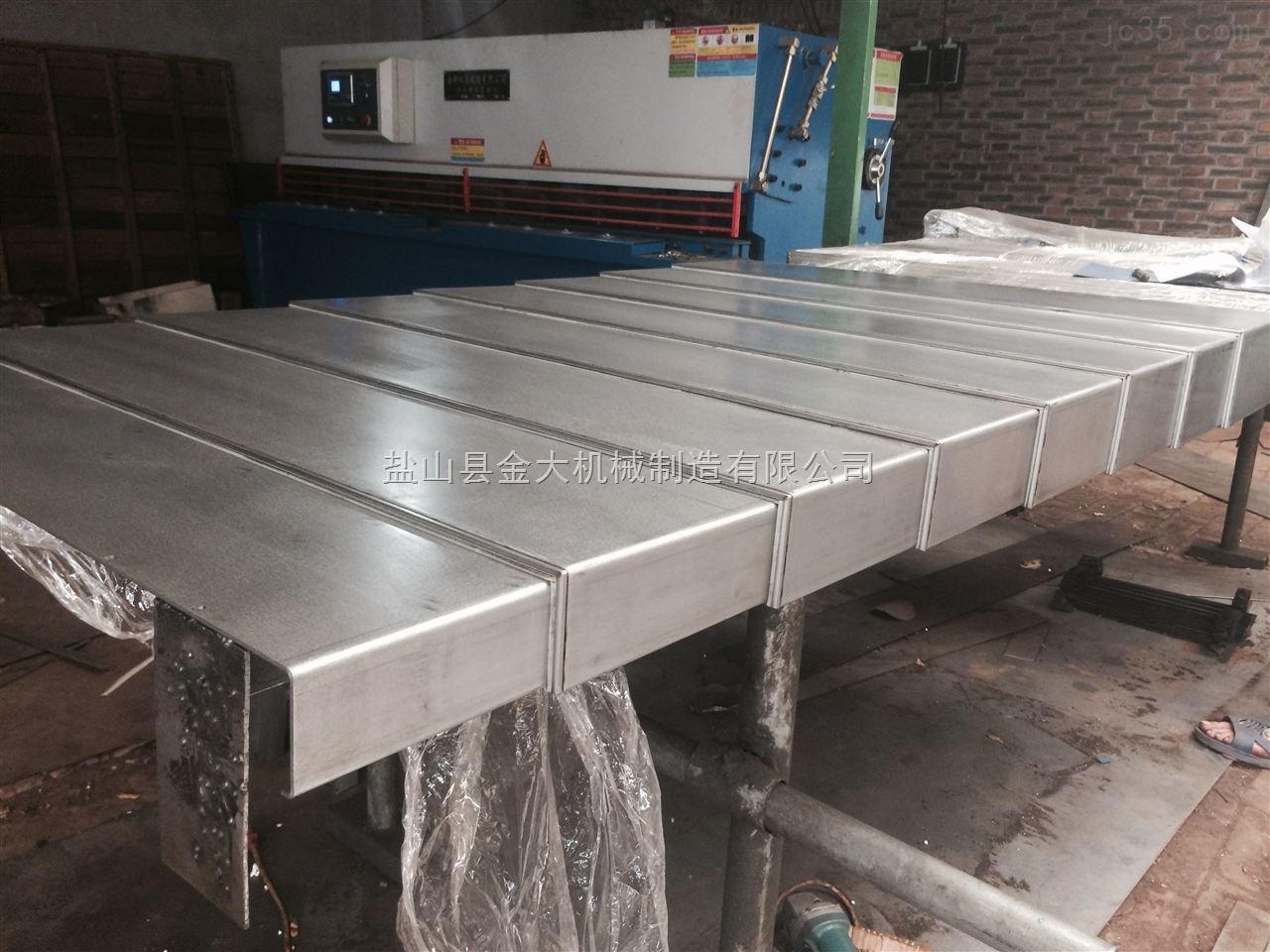 中捷卧式镗铣床TPX6111B钢板防护罩厂家