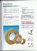 日本FBB活塞杆镜面抛光砂轮