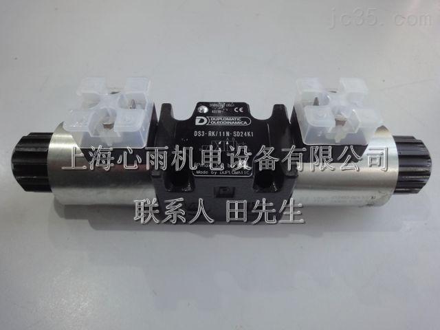 迪普马电磁换向阀DS5-RK/11N-D24K1