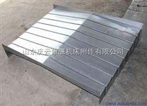 CNC数控机床不锈钢防护罩厂家