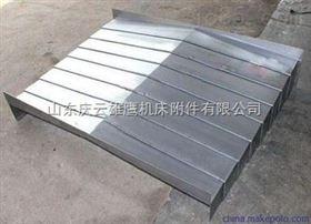 1060邯郸加工中心防护罩