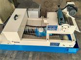 磨床纸带过滤机厂家供应