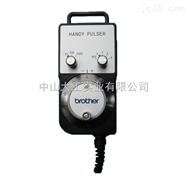 日本兄弟Brother钻铣中心机CNC专用电子手轮HP-V01-2Z1兄弟机手轮