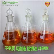 通用防锈油防锈剂厂家直销油层薄防锈期长应用范围广