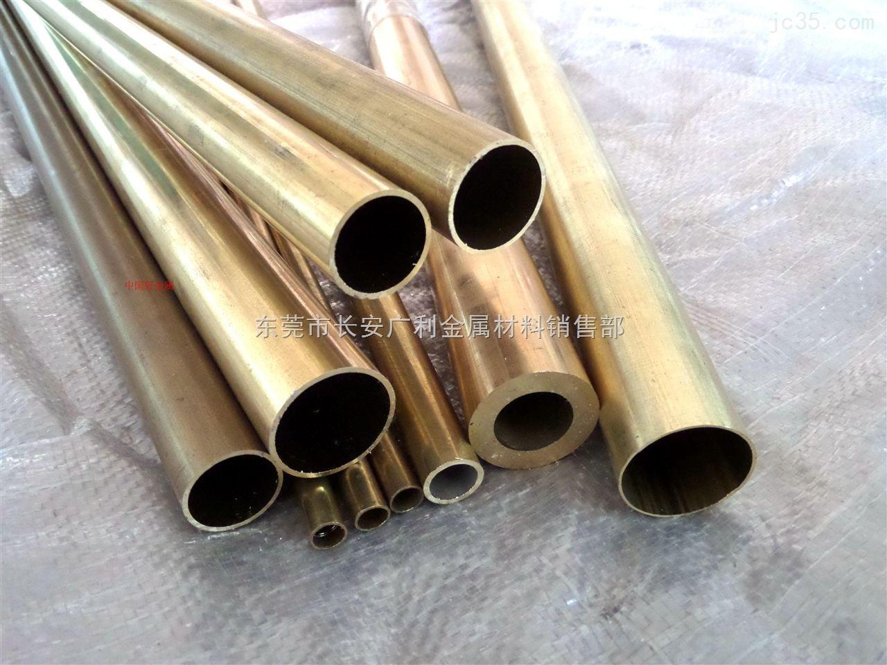 亮面H65无缝黄铜管-大口径工业黄铜管