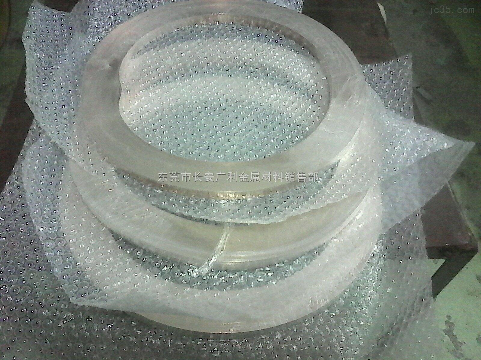 定制B25白铜带/服饰C7701洋白铜软带