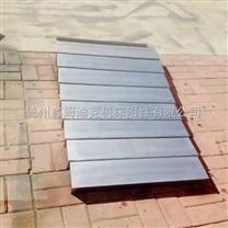 卧式机床防护板