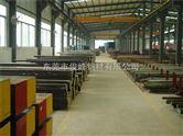 国产——SKD11钢材——进口模具钢