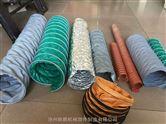承重型硅胶伸缩通风管高质量