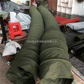 甘肃工程专用通风耐磨帆布风管