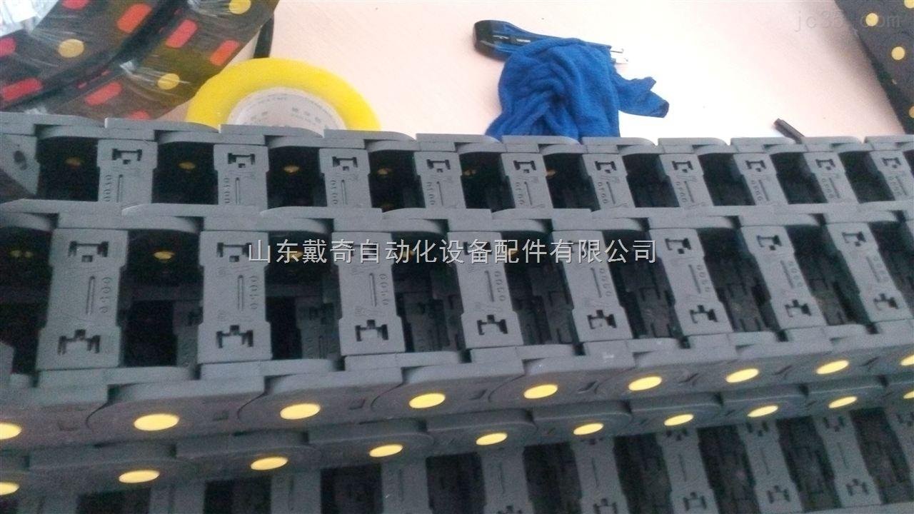 塑料-拖链-45*55