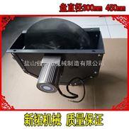 厂家直销机床切削液盘式油水分离器盘式刮油机油水分离机WSC-300