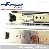 供应机柜、排队机重型滑轨FX3076滑轨