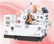 豪特曼厂家供应高精度无心磨床FX-20S