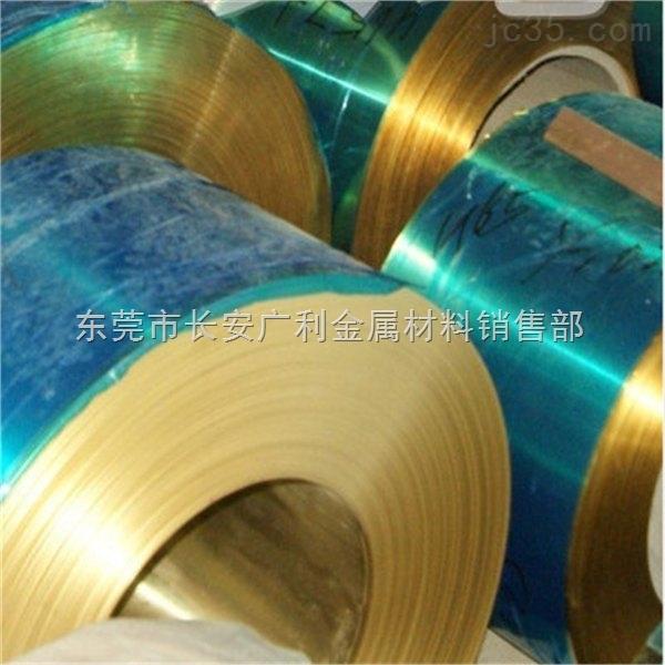 H65软态黄铜带-拉伸黄铜带-铜卷料精密