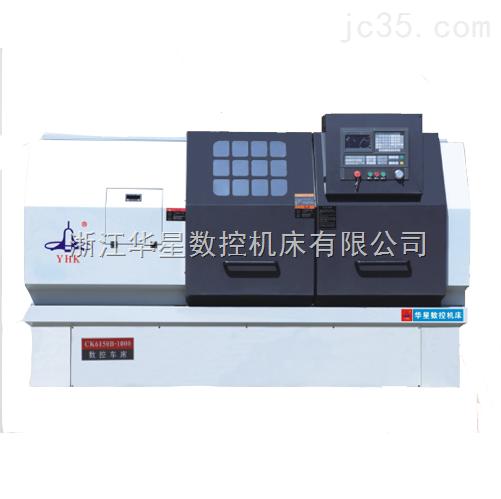 CK-6150B-1000数控车床